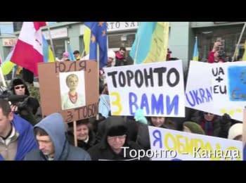 #Євромайдан. Світ