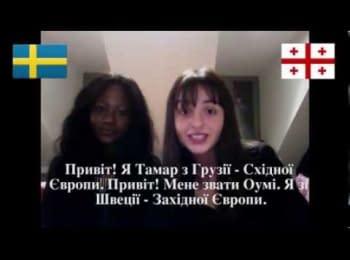 Світ підтримує Євромайдан (частина 2)
