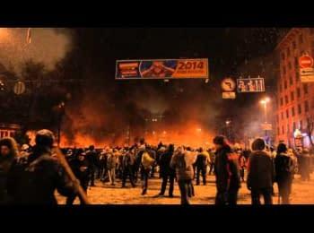 """Кому Вниз """"Марш волі"""" / Komu Vnyz """"The March of Will"""""""