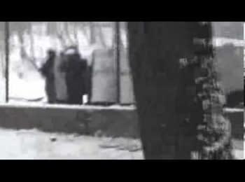 "Беркут стріляє в лікаря / ""Berkut"" shoots a Doctor"