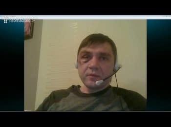 У Дніпропетровську побили  блогера Степана Клімова / In Dnepropetrovsk was beat blogger Stephen Klimov