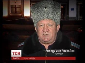 Майданівці розповіли, для чого вони продовжують стояти / People on Maydan told why they continue to protest