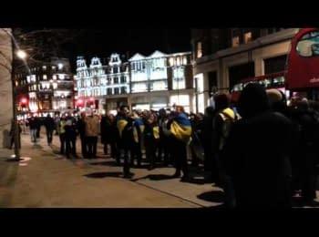 Ахметов, не сховаєшся! Новий протест у Лондоні. Akhmetov you can't hide! London