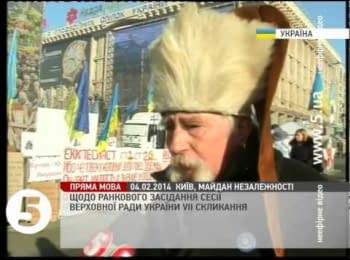 Євромайдан про роботу депутатів у ВР / People on Maydan - about Parliament session