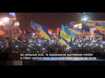 Taraka - Подай руку Україні / Taraka - Lend a hand to Ukraine