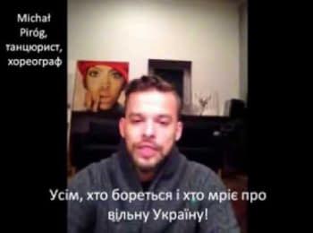 Звернення відомих артистів Польщі до українців / Polish celebrities addressed Ukraine people