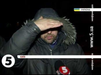 Євромайдан. Нічний патруль / Euromaydan. Night patrol