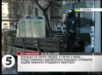 Майдан продемонстрував Раді загін самооборони / Maydan showed Rada their self-defence platoon