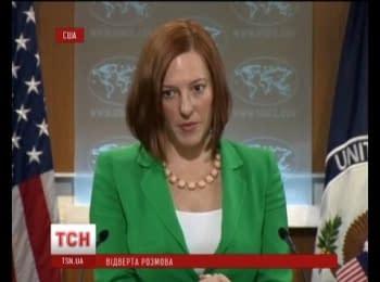 В Україні прослуховують американських дипломатів / American diplomats are wiretapped in Ukraine