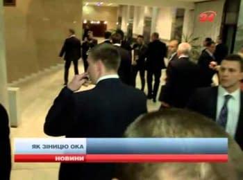 Януковичу посилили охорону / Yanukovych's protection was reinforced