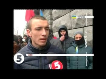Євромайданівці пікетували Службу безпеки України / Euromaidan activists picketed Ukrainian Secret Service