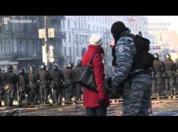 Табір силовиків / Camp of security officers