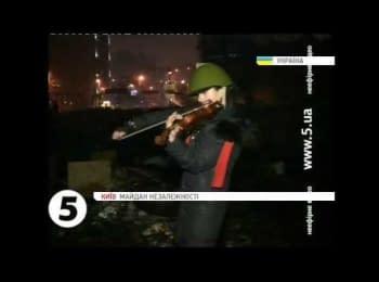 Концерт на барикадах. Скрипалька у військовій касці / Concert on barricades. Violinist in a military helmet