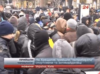 Барикади в небезпеці. Невідомі хочуть розігнати Євромайдан / Barricades are in danger. The unknown want to disperse Euromaydan