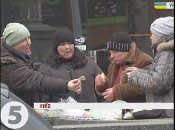«Ми за чистий Київ» / «We stand for clean Kyiv»