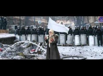 Вогні Майдану (Давай, вставай) / Maidan Light (Get up, stand up)