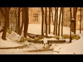 Периметр очікування (Київ 4-7.02.14) / Perimeter of expectation (Kyiv 4-7.02.14)