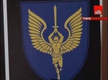 Шеврон для Самооборони Майдану / Chevron for Samooborona (Self Defense team)