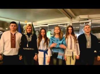 Молодь діаспори підтримує Майдан / Youth of diaspora supports Maidan