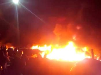 Майдан у вогні / Maidan on fire