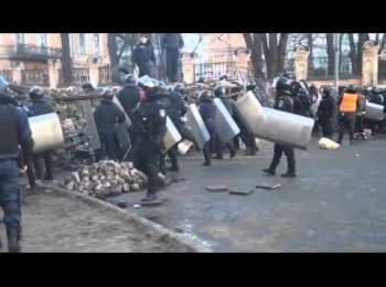 18-е лютого. Київ. Україна / The 18th of February. Kyiv. Ukraine
