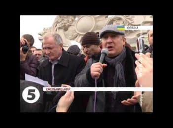 Протестувальники мирно захопили Хмельницьку ОДА / Protesters peacefully occupied the Khmelnytsk State Administration
