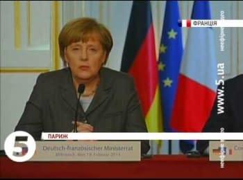 Меркель про санкції та мир в Україні / Merkel about sanctions and peace in Ukraine