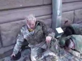 "Results of attack special forces ""Berkut"" and police interim forces in Mariinsky Park in Kyiv (February 18, 2014)"