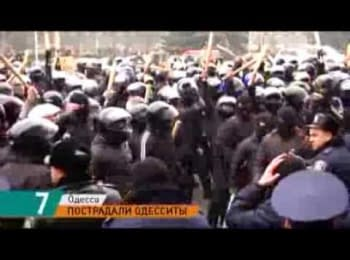 Odessa. Who beat journalists near the regional administration