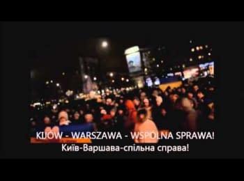 Польща з Україною!