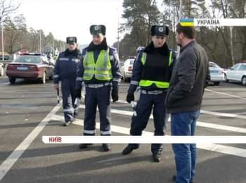 Traffic police limiting entry to Kyiv