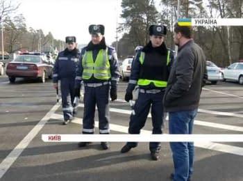 ГАИ ограничивает въезд в Киев