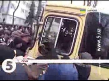 Столкновения между милицией и протестующими в Сумах