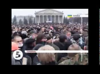 Berkut of Ternopol left Maidan without permission