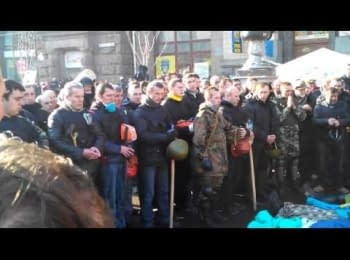 Прощання з загиблими на Майдані