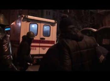 Реальність на Майдані