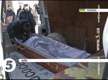 Родственники забирают тела погибших активистов