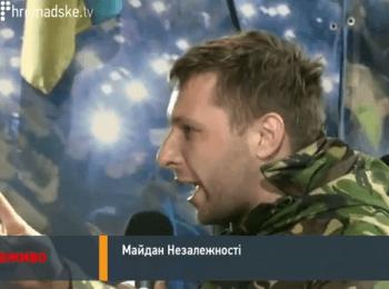 Сотник: Янукович має піти до 10 ранку 22 лютого