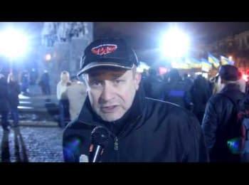 Харьковчане за единую Украину