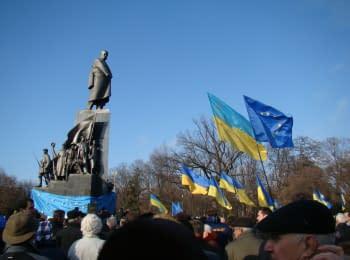 Стрім Харківського Майдану