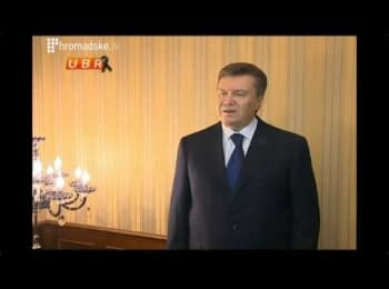Interview with Viktor Yanukovych on February 22, 2014
