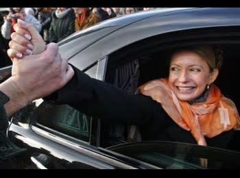 Юлия Тимошенко покинула больницу и направляется на Майдан