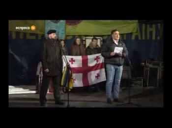 Саакашвілі виступив на Майдан