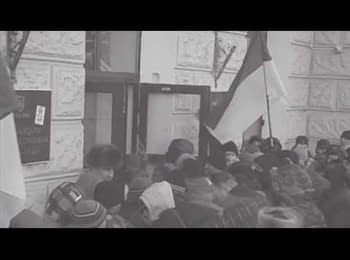 KTo To Taki - Майдан