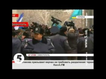 Clashes between Tatars and pro-Russian supporters in Crimea (February 26, 2014)