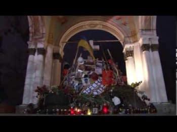 Заступник держсекретаря США Вільям Бьорнз вшановує пам'ять загиблих героїв Майдану