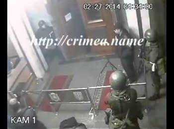 Российские военнослужащие захватывают Кабинет министров Крыма (27.02.2014)