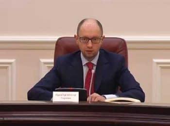 Заява прем'єр-міністра України Арсенія Яценюка щодо ситуації в Криму