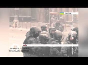 Chronology Revolution in Kiev