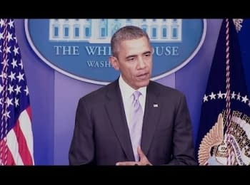 Заявление президента США Барака Обимы о ситуации в Украине (28.02.2014)